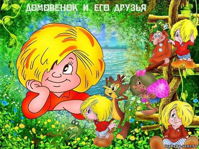 http://mybeby.ucoz.ru/_ph/16/773140214.jpg